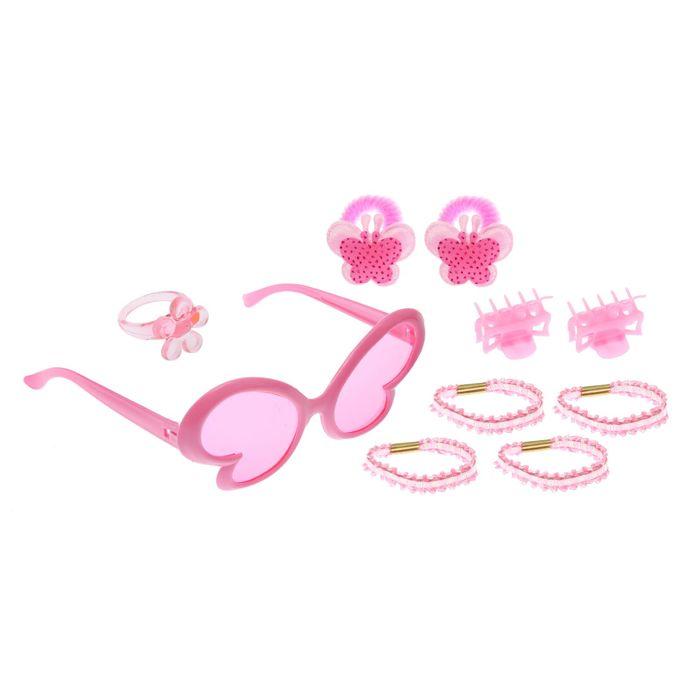 """Набор для девочки """"Бабочка"""", 10 предметов: кольцо, очки, 2 краба, 6 резинок"""