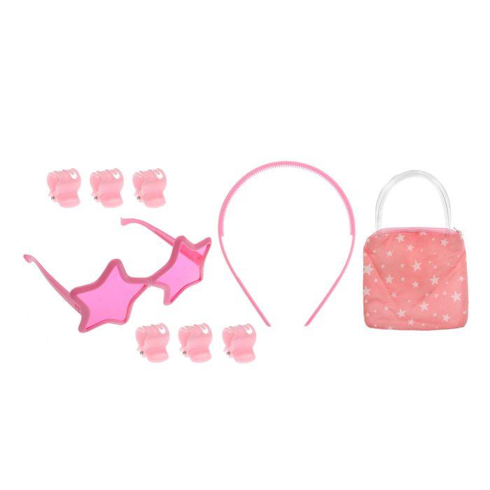 "Набор для девочки ""Звезда"", 9 предметов: 6 крабов, очки, ободок, сумочка"