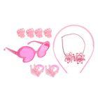"""Набор для девочки """"Какетка"""", 9 предметов: очки, ободок, 3 резинки, 4 краба"""