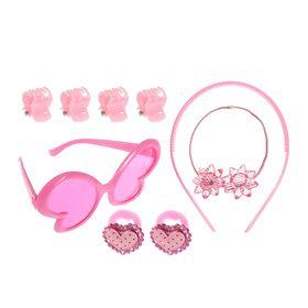 Набор для девочки 'Сердечки', 9 предметов: очки, ободок, 3 резинки, 4 краба Ош