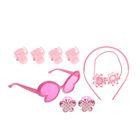 "Набор для девочки ""Бабочка"", 9 предметов: очки, ободок, 3 резинки, 4 краба"