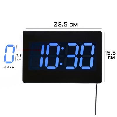 Часы настенные электронные, с термометром и будильником, цифры синие 15.5х23.5 см