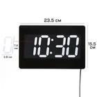 Часы настенные электронные AOYE: время, дата, будильник, температура, цифры белые, 220 В
