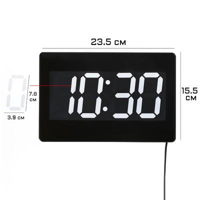 Часы настенные электронные с термометром и будильником, цифры белые, 15.5х23.5 см