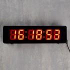 Часы настенные электронные Mirror face clock, цифры красные