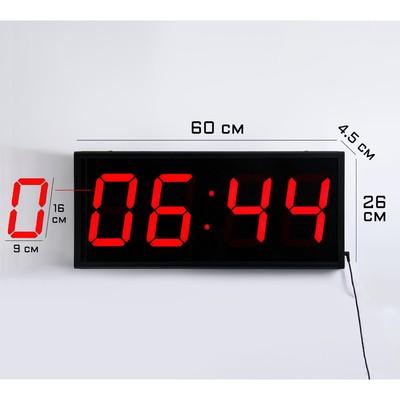 Часы настенные электронные, цифры красные, 26х60 см