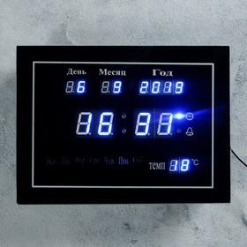 Часы настенные электронные, с термометром, будильником и календарём, цифры синие 18.5х25 см
