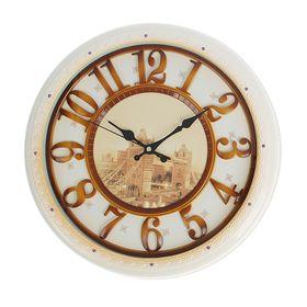 "Часы настенные ""Тауэрский мост"", d=41см"