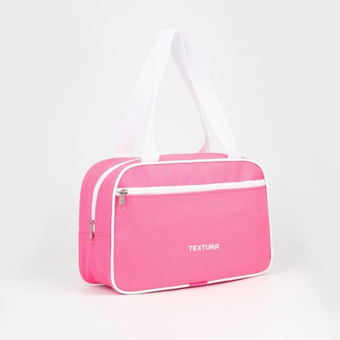Сумка для обуви на молнии, 1 отдел, наружный карман, цвет розовый