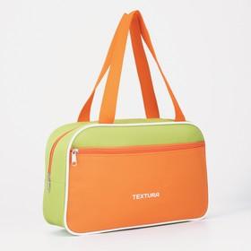 Сумка для обуви, отдел на молнии, наружный карман, цвет салатовый/оранжевый