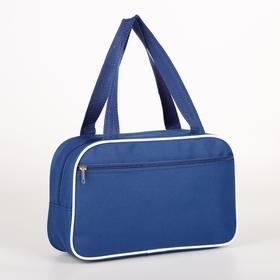 Shoe bag, zip closure, outer pocket, blue