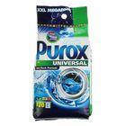 Стиральный порошок Purox Universal, 10 кг