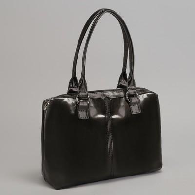 Сумка женская на молнии, 1 отдел, 2 наружных кармана, цвет чёрный