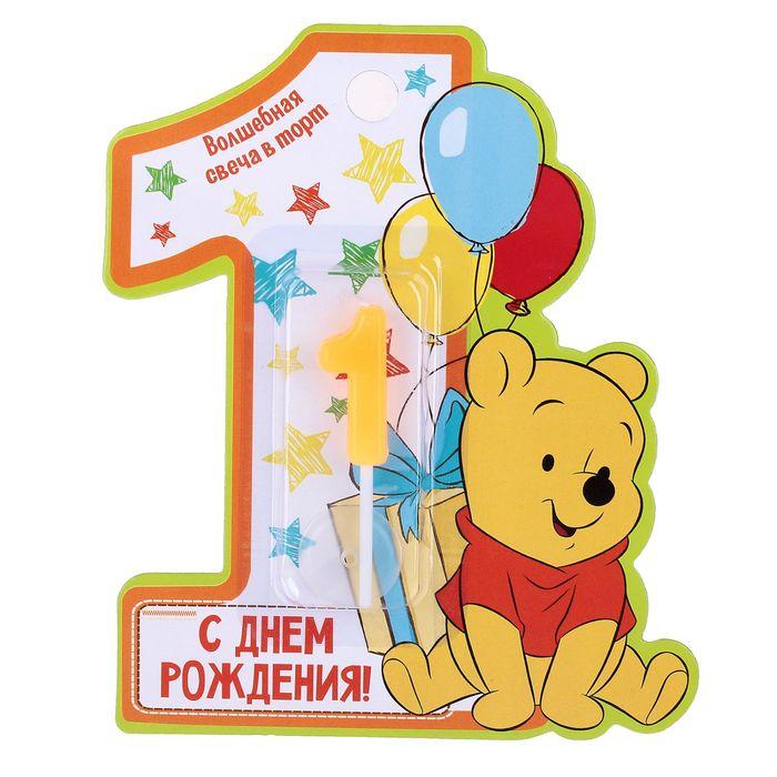 Поздравление 1 годом ребенка родителей