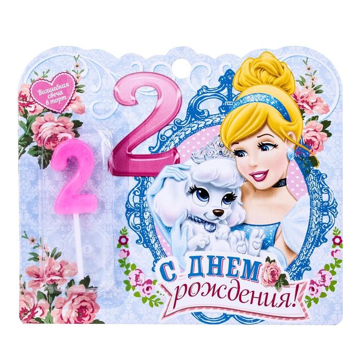 Открытки с днем рождения 2 года девочке