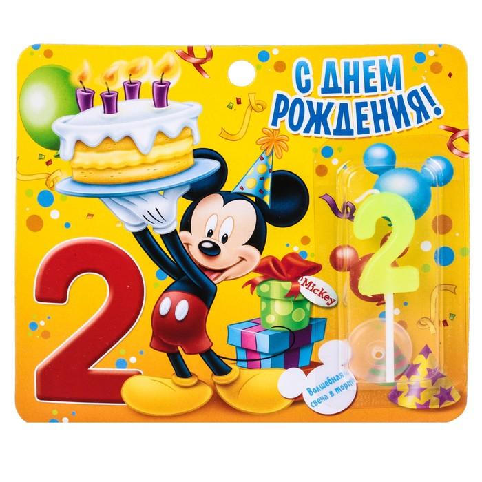 Картинки с днем рождения 2 годика мальчику, открытки день