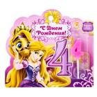"""Свеча в торт Дисней """"4 года"""", Принцессы: Рапунцель"""