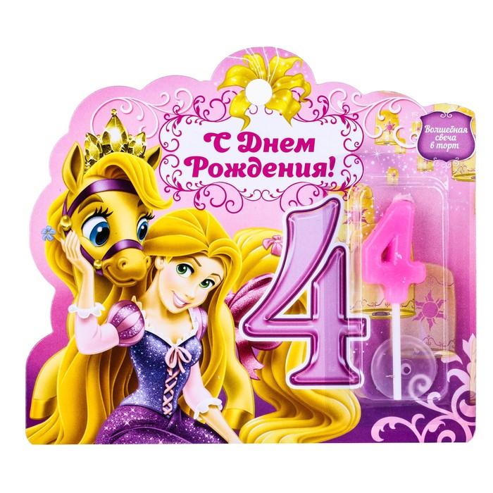 Рабочий, картинки с днем рождения для девочки 4 годика