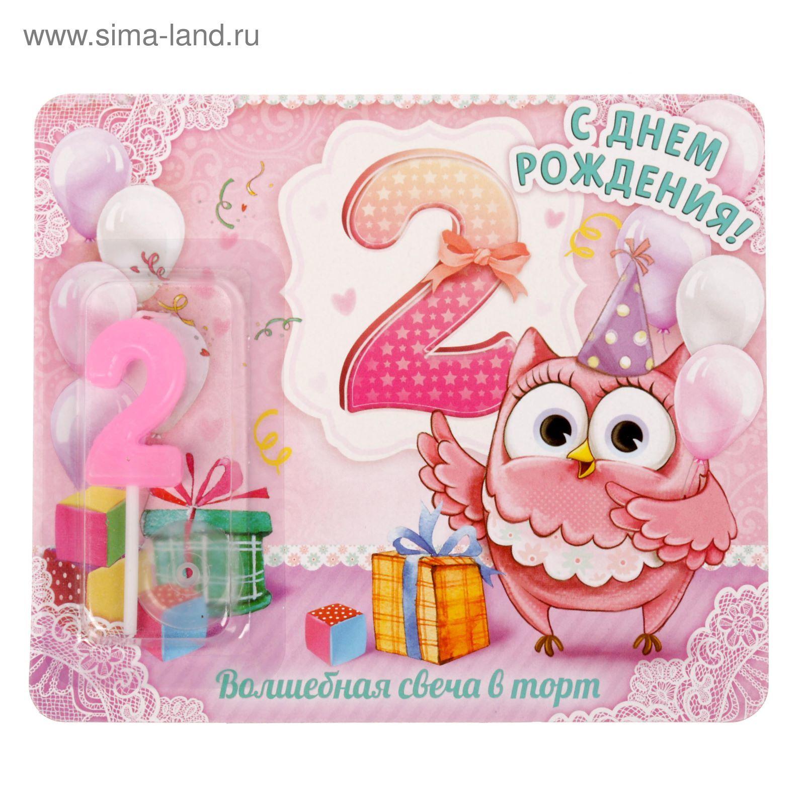 Картинка с днем рождения девочки 2 месяца, картинки