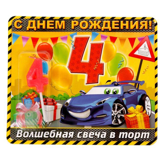 Открытка для мальчика 4 года фото, картинки советских мультиков