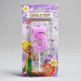 Свеча в торт цифра Дисней 5 'С Днем рождения', Феи Ош