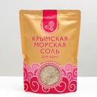 "Соль для ванн морская ""Крымская"" Роза, 1200 г"
