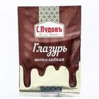 Сахарная глазурь «Шоколадная» 100 г С.Пудовъ