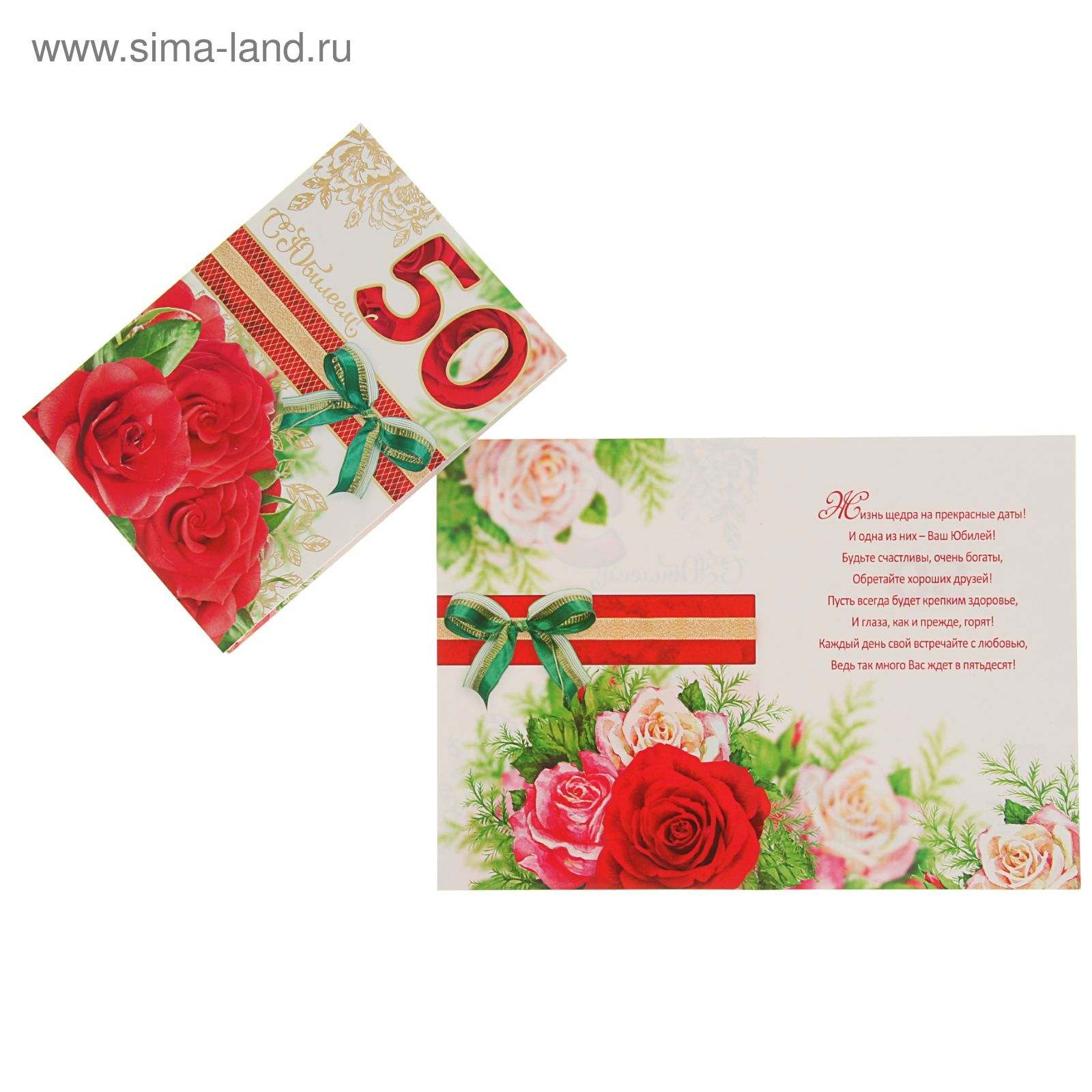 Цветы как символы англии