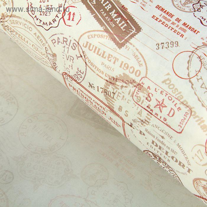 """Набор упаковочной бумаги крафт """"Почтовые штампы"""" 50 х 70 см, 10 листов"""
