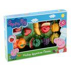 Игровой набор фруктов, 10 предметов
