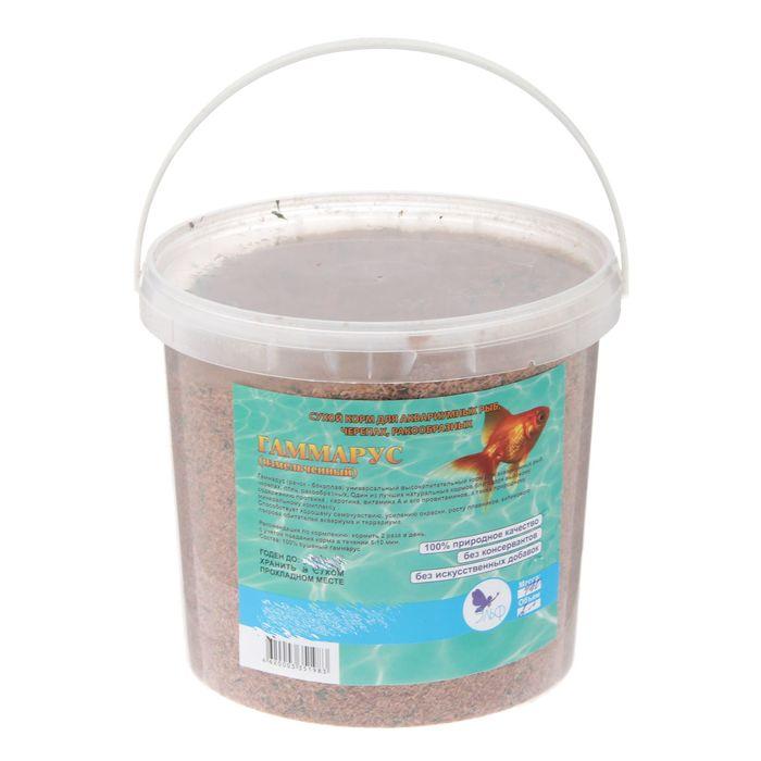 Корм для рыб Гаммарус (измельченный), ведро 2, 430 г