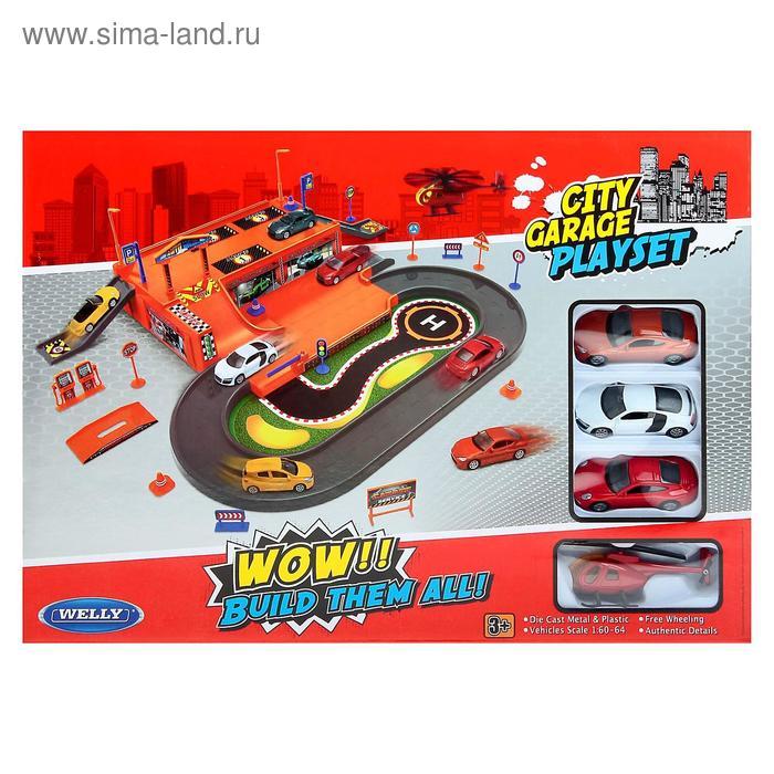 """Набор игровой """"Гараж"""", включает 3 машины и вертолёт"""