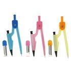 Циркуль пластиковый с механическим карандашом, в ПВХ, с грифелями, МИКС