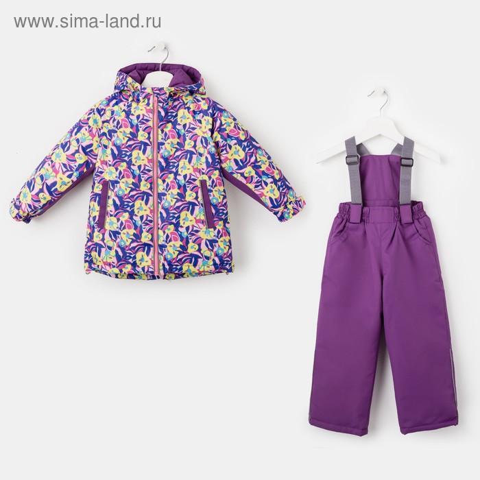 """Костюм для девочки """"Настёна"""", рост 92 см (24), цвет жёлтый/розовый 69-01-16"""