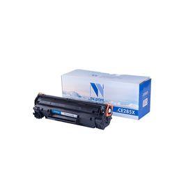 Картридж NV PRINT CE285X для HP LaserJet Pro P1102/P1102w/M1132/M1212nf/М1217 (2300k)