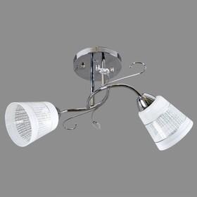 """Люстра """"Белла"""" 2 лампы 220V 15W E27"""