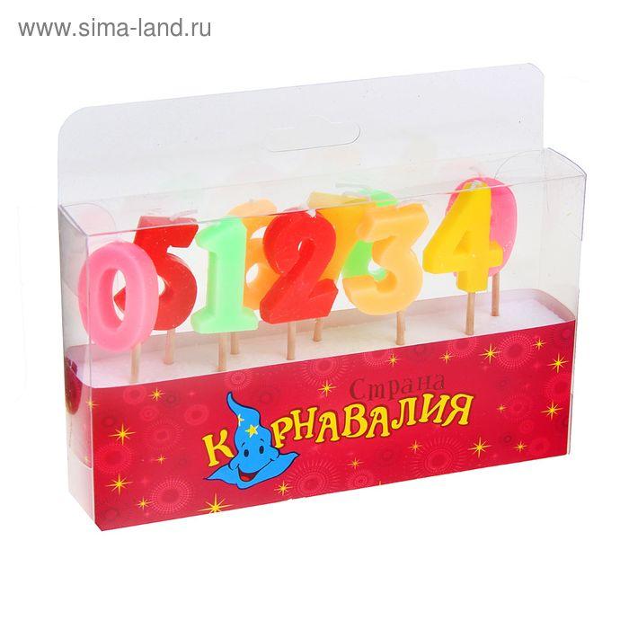 """Свечи восковые для торта """"Любимая дата"""" (набор 10 шт)"""