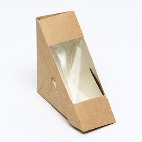 Упаковка для сэндвичей 13 х 13 х 6 см
