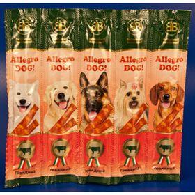 """Колбаски B&B """"Аллегро Дог"""" для собак, говядина, 5 шт."""