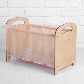 Кроватка «Люлька-манеж», с текстилем