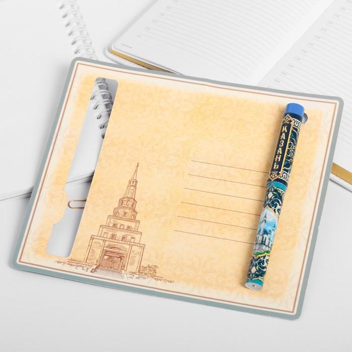 Эксклюзивные открытки в казани, надписью