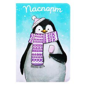 Обложка для паспорта 'Пингвин' Ош