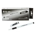 Ручка гелевая, 0.5 мм, чёрная, корпус белый, с резиновым держателем