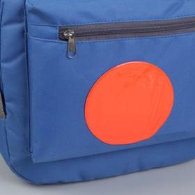 Светоотражающая наклейка «Круг», d = 10 см, цвет оранжевый Ош