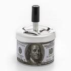 Пепельница бездымная Классика мини. Валюта-100$ 7*11,5см