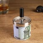 Пепельница бездымная Классика мини. Валюта-100 евро 7*11,5см