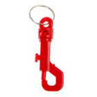 "Plastic keychain ""Carabiner color"" MIX 7x2 cm"