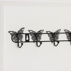 Вешалка настенная на 6 крючков «Бабочки», 41,5×7,5×3,5 см, цвет чёрный - фото 4641520
