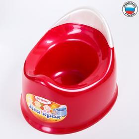 Горшок детский «Для крох», цвет МИКС: розовый, красный