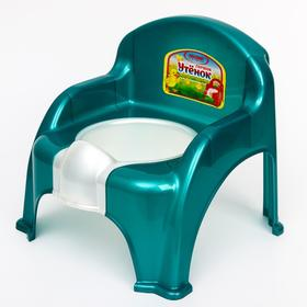 Горшок-стульчик «Утёнок», цвет бирюзовый перламутр